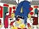 L'origine du Nouvel An chinois ou la légende de Nian